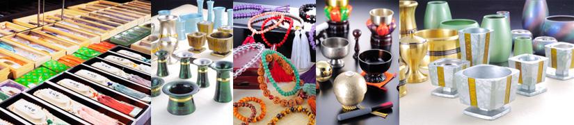 お数珠やおりんなど様々な仏具の写真